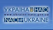 http://www.ukraine-nato.gov.ua/nato/ua